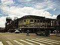 Bacolod corner.jpg