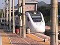 Badaling Railway Station 01.jpg