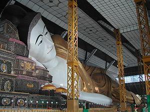Shwethalyaung Buddha - Image: Bago Shwethalyaung Buddha