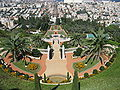 Bahá'í Terraces IMG 6635.jpg