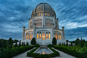 Baha'i Temple at Dusk.jpg