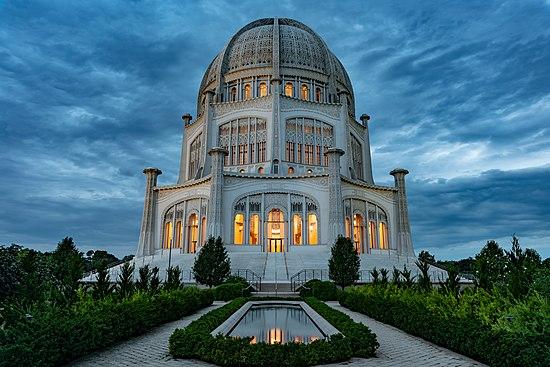 Bahá'í House of Worship in Illinois, by MichaelDPhotos.
