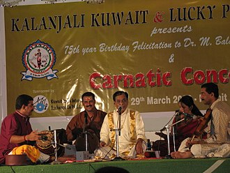 M. Balamuralikrishna - Balamuralikrishna during a concert in Kuwait on 29 March 2006, accompanied by Mavelikkara Sathees Chandran (violin), Perunna G. Harikumar (mridangom), Manjoor Unnikrishnan (ghatam)