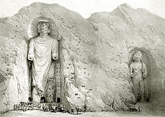 Bamyan - Drawing of the Buddhas of Bamiyan by Alexander Burnes, as he saw them during his visit in Bamiyan in 1832
