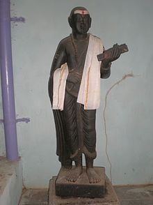 Pohthana statue at Bammera village