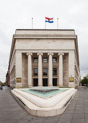 Croatian Nobles Square (Zagreb) - Image: Banco Nacional, Zagreb, Croacia, 2014 04 20, DD 01