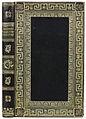 Band van paars saffiaan en opgelegd lichtblauw marokijn-KONB12-9212E11.jpeg