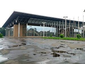 Bangabandhu International Conference Center