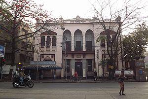 Bangiya Sahitya Parishad - Facade of Bangiya Sahitya Parishad building
