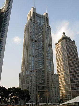 Bank of Shanghai Headquarters - Bank of Shanghai Headquarters in 2008
