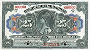 Banque d'Indo-Chine 25 roubles 1919 av.jpg