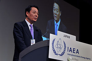Banri Kaieda - at the opening of the Ministerial Conference on Nuclear Safety (20 June 2011)