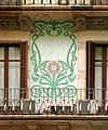 Barcelona, esgrafiat en una façana de carrer de Bruc - panoramio.jpg