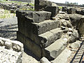 Basalt stairs from a Byzantine house at Capernaum (5825977993).jpg