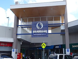 Baulkham Hills, New South Wales - Stockland Shopping Centre