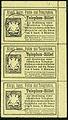 Bavaria 1894 25pf telephone stamps.jpeg