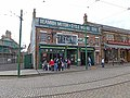Beamish Motor and Cycle Works, Town, Beamish Museum, 5 June 2012.jpg