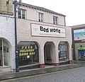 Bed World - Daisy Hill - geograph.org.uk - 1850618.jpg