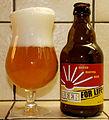 Beerforlife2011.jpg