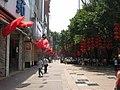 Beijing Lu Pedestrian Mall 3.JPG