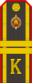 Belarus Police—24 Cadet-Junior Sergeant rank insignia (Gunmetal).png