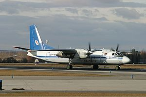 2005 Equatorial Express Airlines An-24 crash - An Antonov An-24 like the accident aircraft.
