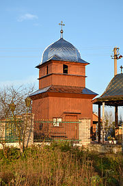 Bell tower of Simeon Stylites church, Zvertiv (02).jpg