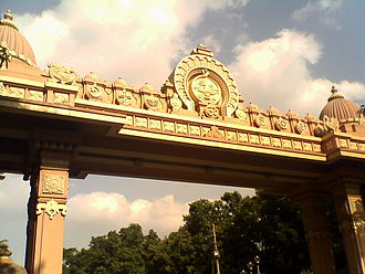 Belur Math - The entrance gate of Belur Math has symbols of all religions .