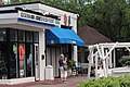 Ben & Jerry's, Saratoga Springs, New York.jpg