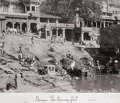 Benares, The Burning Ghats LACMA M.90.24.62.jpg
