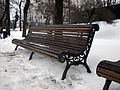 Bench in Moscow park. Dec 26, 2008.jpg