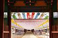Beopjusa Temple Stay Korea Lantern Entrance.jpg