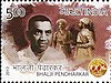 Bhalji Pendharkar 2013 stamp of India.jpg