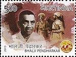 Bhalji Pendharkar 2013 stamp of India.jpg