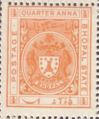 Bhopal Stage Postage - Quarter anna.png