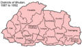Bhutan districts 1987-1992.png