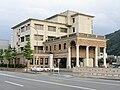Bihoku Shinkin Bank Niimi.jpg