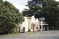 Bilpin NSW 2758, Australia - panoramio (20).jpg