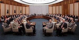 Assembléia de Governadores