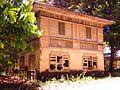 Bongabong House Alburquerque 001.JPG