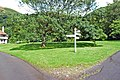 Bossington village green - geograph.org.uk - 1709377.jpg