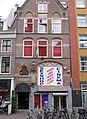 Boysclub21-amsterdam-2012.jpg