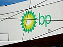 Bp Logo in Bird Nest - panoramio.jpg
