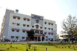 Brahmananda Narayana Multispeciality Hospital, Jamshedpur - Image: Brahmananda Narayana Multispeciality Hospital, Jamshedpur