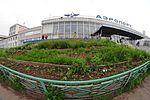 Bratsk Airport.jpg