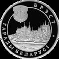 Brest (silver) rv.png