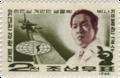 Briefmarke-Kim-Bong-Han.png