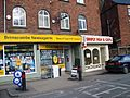 Brimscombe ... convenience store and post office. (5207190349).jpg