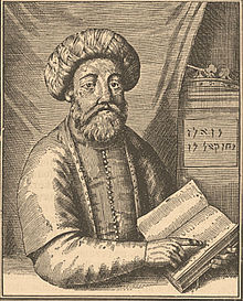 Brockhaus and Efron Jewish Encyclopedia e13 783-0.jpg