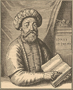 History of the Jews in Thessaloniki - Sabbatai Zevi. Portrait by an eyewitness, Smyrna, 1666.